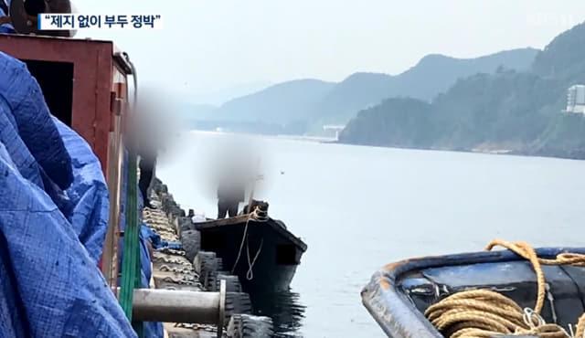 지난 15일 북한 선원 4명이 탄 어선이 연안에서 조업 중인 어민의 신고로 발견됐다는 정부 당국의 발표와 달리 삼척항에 정박했다고 KBS가 18일 보도했다. 사진은 북한 어선이 삼척항 내에 정박한 뒤 우리 주민과 대화하는 모습. 연합뉴스
