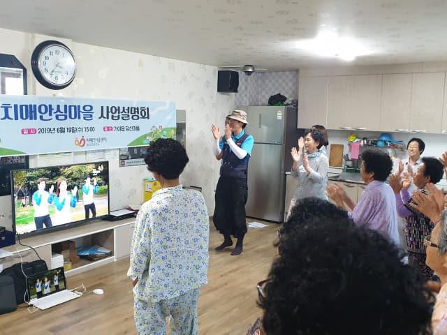 치매안심마을로 지정된 함안군 가야읍 당산마을에서 주민들을 대상으로 사업설명회가 열리고 있다.