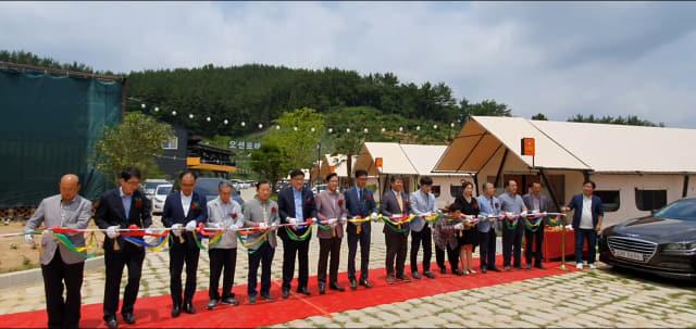 지난 22일 열린 고성 글램핑장 '오션포레' 개장식에서 참석자들이 테이프 커팅을 하고 있다.