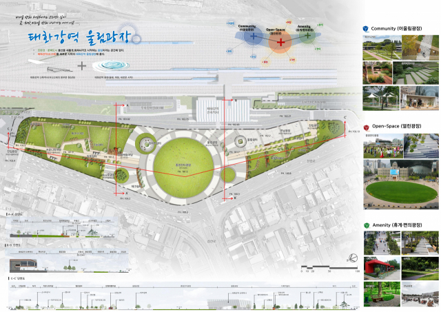 태화강역 광장 조감도/울산시 제공/