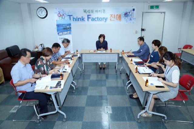 19일 창원시 진해구에서 열린 'Think Factory 진해' 과제 수행 회의./창원시/