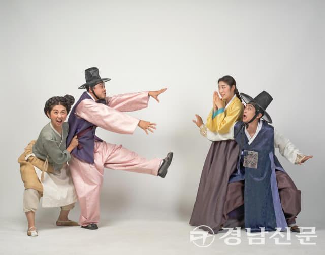 산청서 '고추장수 서일록씨의 잔혹한 하룻밤' 공연 포스터(제공=산청군)