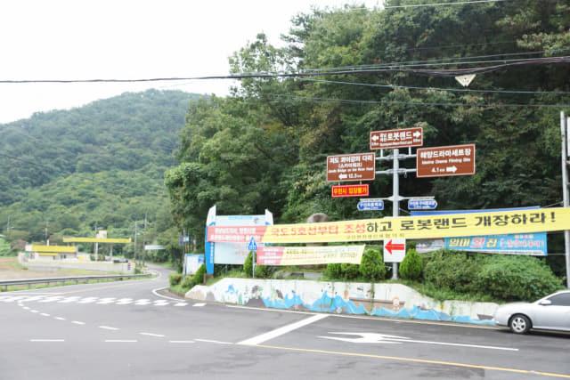 유산삼거리에 걸려있는 국도 5호선 조기 조성 촉구 플래카드(위)와 4일 조기개통된 석곡IC 전경.