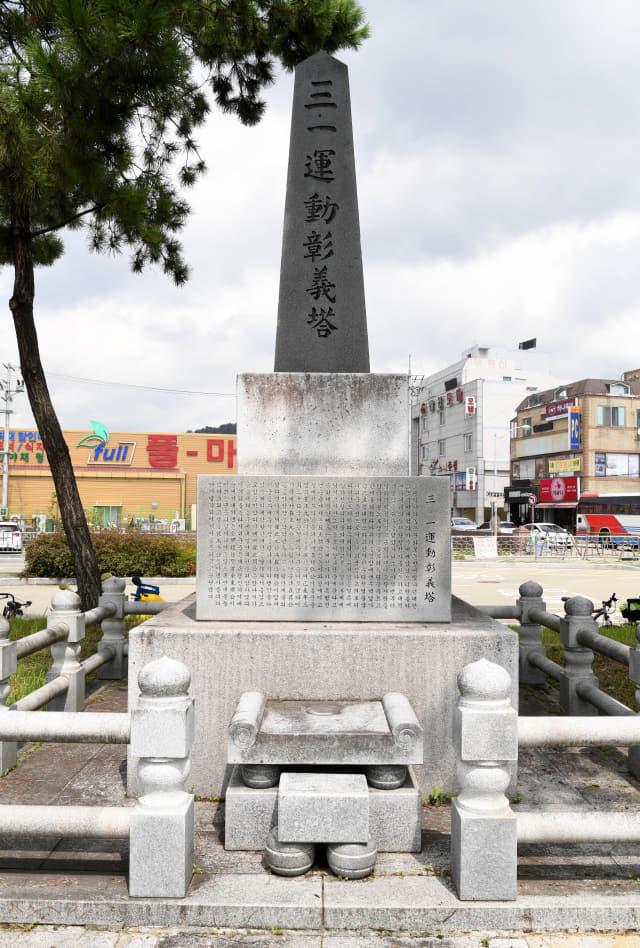 1971년 세워진 고성군 회화면 배둔리 3·1운동 창의탑./성승건 기자/