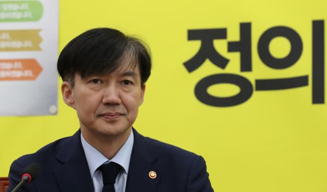 조국 법무부 장관이 17일 오후 국회에서 정의당 심상정 대표를 예방하고 있다. 연합뉴스
