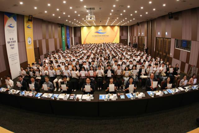 만국주의 5주년 기념사진