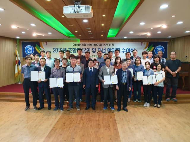 함안 삼칠농협 학자금 2700만원 지급