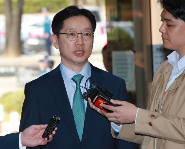 김경수 경남지사./연합뉴스/