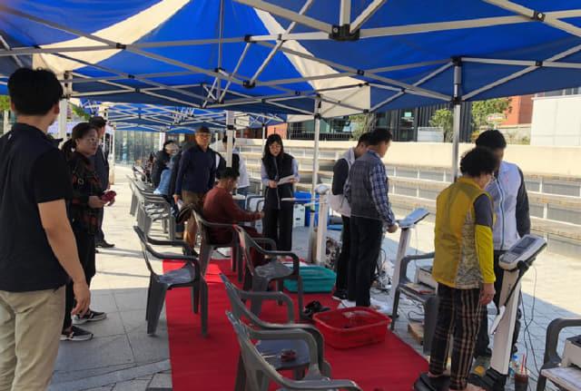 마산 오동동 문화광장에서 열린 '찾아가는 건강증진센터'./창원시설공단/