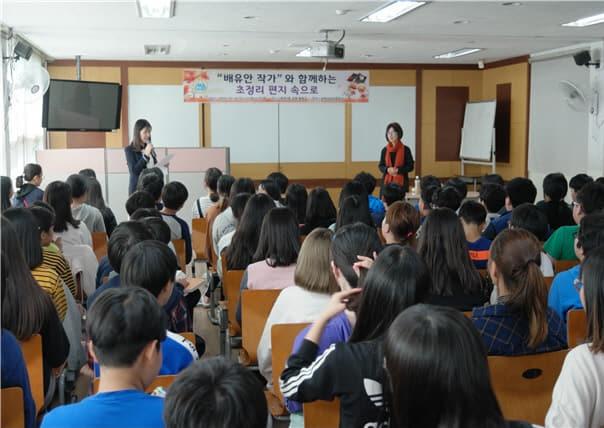 창원 상남초등학교는 '초정리 편지' 작가를 초청해 강연을 펼쳤다./창원상남초/