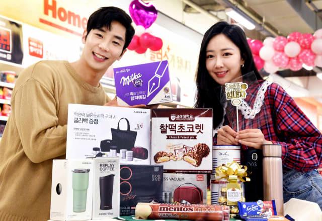 지난 6일 서울 홈플러스 강서점에서 모델들이 수능 합격 기원 선물과 간식, 보온도시락, 텀블러 등을 선보이고 있다./홈플러스/