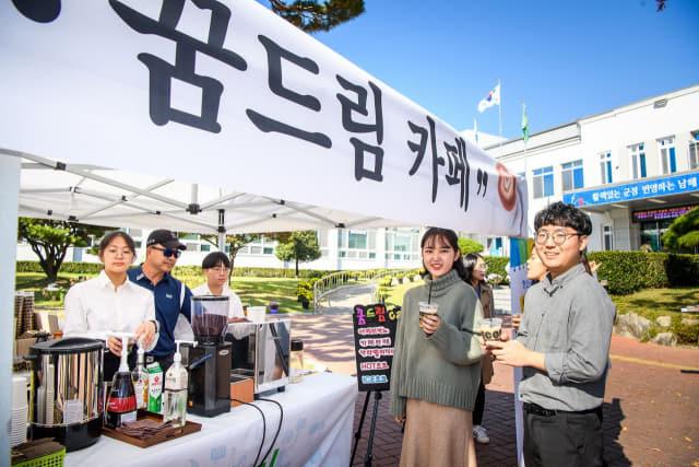 쇼콜라티에와 바리스타 자격증을 가진 남해군내 학교 밖 청소년 6명이 지난 6일 남해군청 느티나무광장에서 꿈드림 카페 봉사활동을 가졌다./남해군/