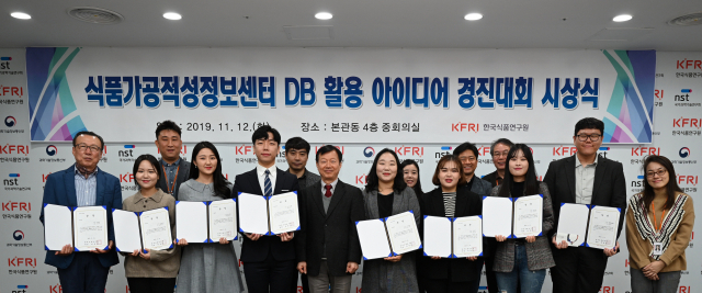 구태완 학생(오른쪽 두 번째)이 2019년 식품가공적성정보센터 DB 활용 아이디어 경진대회 입상자들과 기념촬영을 하고 있다.