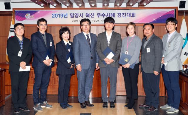 15일, 김봉태 부시장(왼쪽에서 네 번째) 주재로 열린 2019년 밀양시 혁신 우수사례 경진대회에서 7건의 사례가 경합을 벌였다.