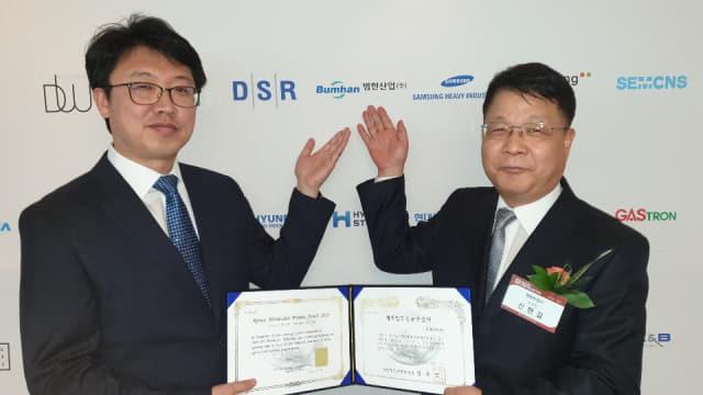 21일 범한산업 관계자(오른쪽)가 '세계일류상품인증서'를 받은 뒤 기념 촬영을 하고 있다./범한산업/