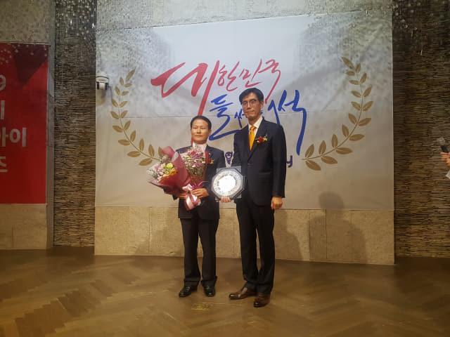 2019 제5회 트래블아이 어워즈' 시상식/합천군/