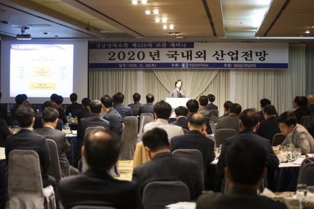 정은미 산업연구원 본부장이 지난달 28일 창원호텔에서 '2020년 국내외 산업전망'을 주제로 강연하고 있다./창원상공회의소/