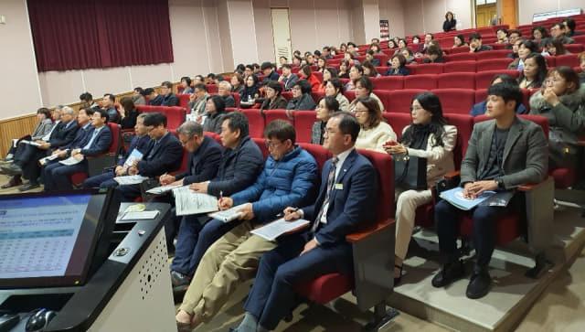 지난달 28일 양산교육지원청에서 열린 특성화고등학교 설립 용역 중간보고회./도교육청/