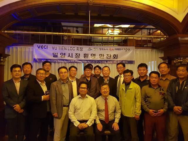 지난 5일, '밀양농산물 및 가공식품 수출 개척단'이 베트남 호치민시를 방문해 부 티엔 록 베트남 상공회의소 회장과 간담회를 가졌다.