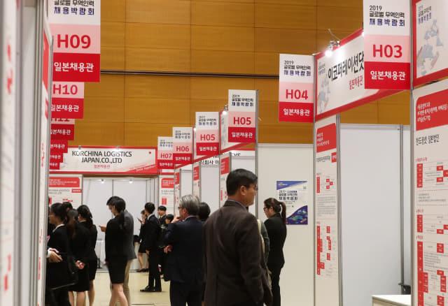 29일 오후 서울 강남구 삼성동 코엑스에서 열린 2019 글로벌 무역인력 채용박람회에서 구직자들이 참가기업부스를 살펴보고 있다. 연합뉴스