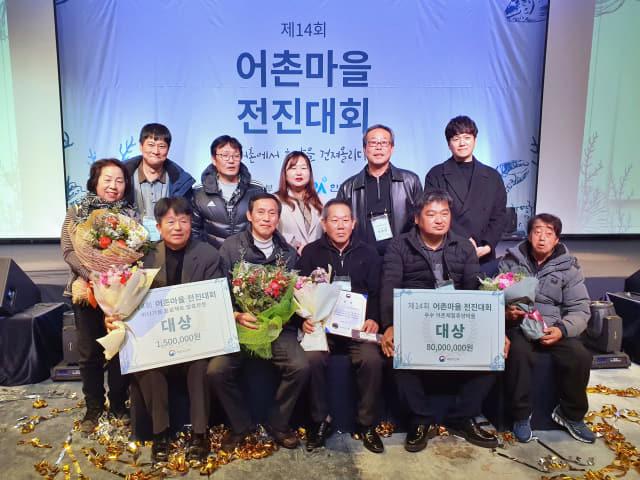 남해군 고현면 이어어촌체험휴양마을이 12일 강릉시 세인트존스경포호텔에서 개최된 2019년 전국 어촌마을 전진대회에서 대상을 수상했다./남해군/