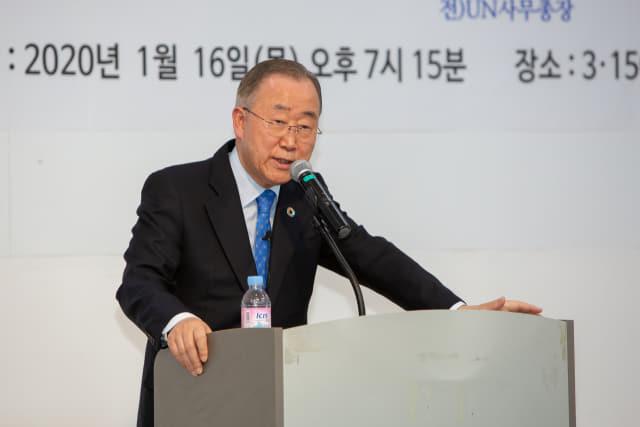 지난 16일 마산 3·15아트센터 국제회의장에서 열린 합포문화강좌에서 반기문 전 유엔사무총장이 강연하고 있다.