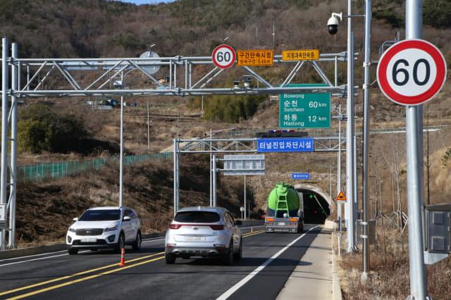 국도 2호선 하동구간이 왕복 2차로인 가운데 황치산터널에서 학리1터널까지 구간단속을 시행하고 있어 교통흐름을 방해하고 있다./하동군/