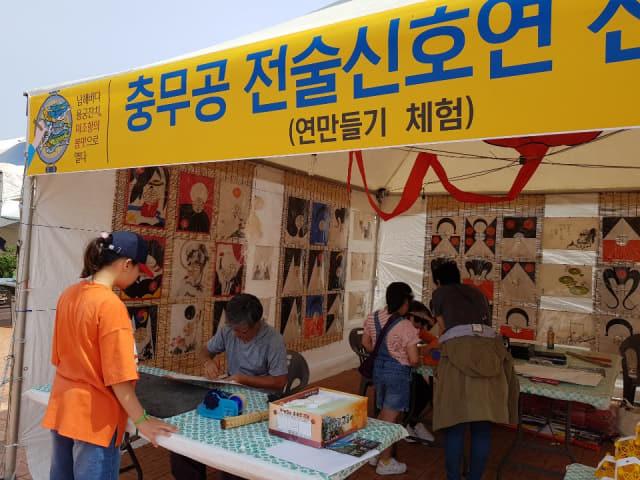 윤종민씨가 지난해 5월 남해군 미조면에서 열린 멸치축제장에 부스를 마련해 충무공 전술신호연 전시·체험행사를 갖고 있다.