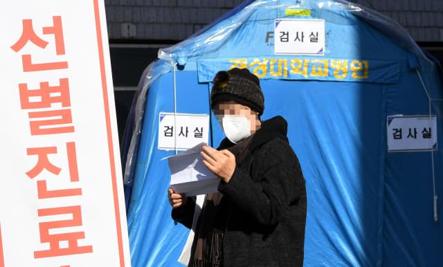 21일 진주 경상대병원 코로나 19 선별진료소 앞에 한 시민이 검사를 기다리고 있다./김승권 기자/