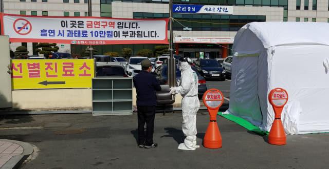 22일 오전 마산보건소 선별진료소에서 보건소 관계자가 검사 대상자를 안내하고 있다./조규홍 기자/