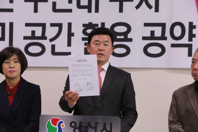 18일 양산시청 프레스룸에서 미래통합당 윤영석 의원이 양산 부산대 유휴부지 이용 방안에 대해 설명하고 있다.