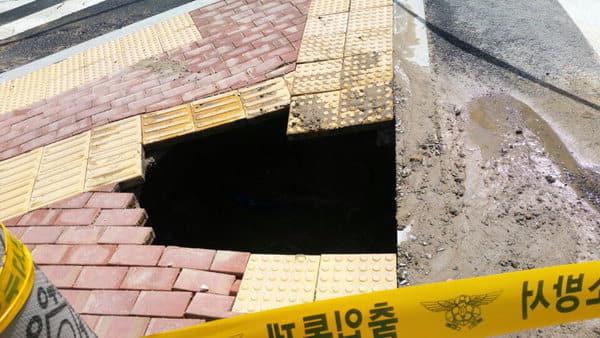 2018년 김해 외동의 한 교통섬에서 발생한 싱크홀./경남신문DB/
