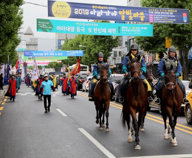 지난해 열린 함안아라문화제./경남신문DB/