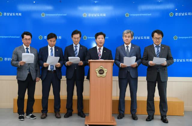도의회 교육위원회가 21일 도의회 브리핑룸에서 기자회견을 열고 있다./경남도의회/