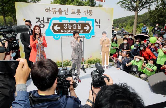 정동원군이 24일 열린 '정동원길' 선포식에서 노래하고 있다./하동군/