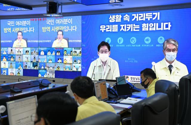 김경수 경남지사가 3일 열린 중대본 영상회의에서 발언하고 있다./경남도/