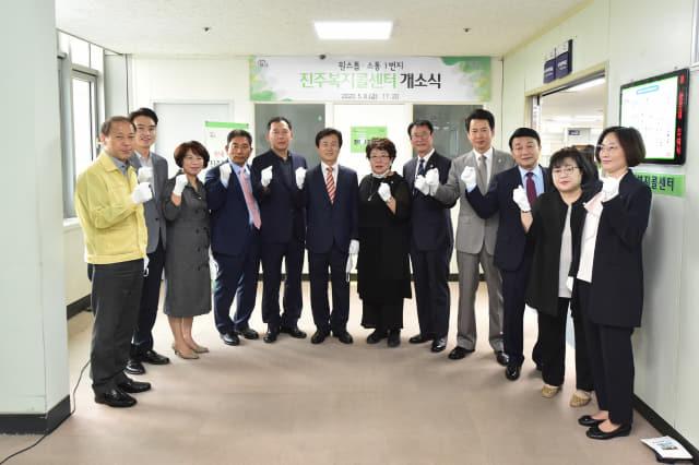 코로나19로 늦춰졌다가 지난 5월 8일 개최된 진주복지콜센터 개소식./진주시/