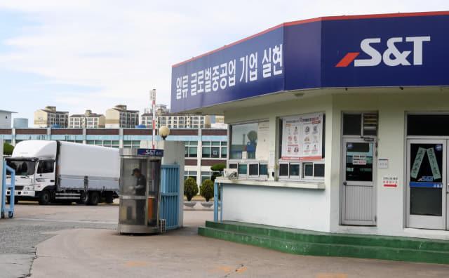 창원시 성산구 외동에 있는 S&T중공업 정문./김승권 기자/