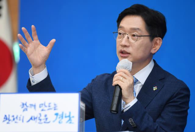김경수 경남도지사/경남신문 DB/