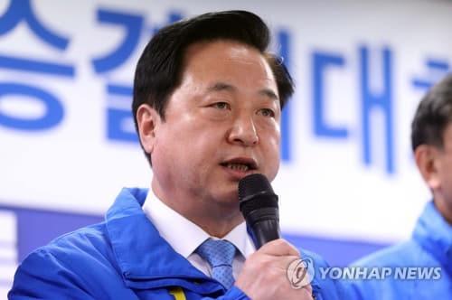 더불어민주당 김두관 의원 [연합뉴스 자료사진]