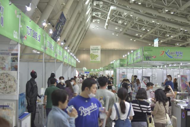 지난 25일 창원컨벤션센터에서 열린 2020 경남관광박람회./경남관광박람회/