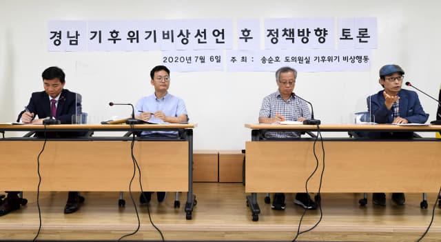 6일 오후 경남도의회 대회의실에서 열린 '경남기후위기비상행동 정책토론'에서 참석자들이 토론을 하고 있다./성승건 기자/