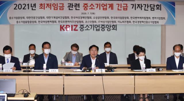 7일 오전 서울 여의도 중소기업중앙회에서 중소기업 단체들이 긴급 기자회견을 열고 있다./중소기업중앙회/