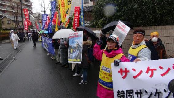 2017년 3월 일본 '한국산연노동자 지원 모임'과 사이타마현 니자시 시민들이 일본 산켄전기 본사 포위 시위를 하고 있다./경남신문DB/