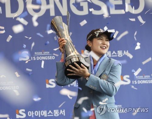 박현경이 우승 트로피를 들고 환하게 웃고 있다./연합뉴스/