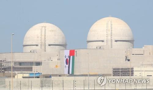 한국이 건설한 UAE 바라카 원전 전경[아부다비=연합뉴스자료사진]