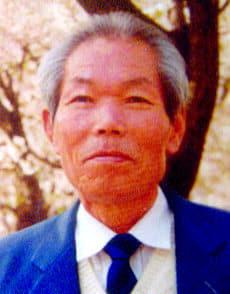괴암 김주석 선생