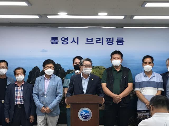 15일 통영시의회 문성덕 의원이 국립공원구역 주민들과 함께 국립공원 변경안을 성토하는 기자회견을 갖고 있다.