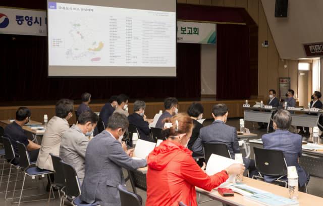 22일 통영시청 대강당에서 미래형 대중교통 체계 개편 연구용역 보고회가 열리고 있다./통영시/