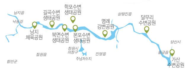 낙동강 수변공원